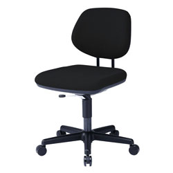 Shape-Retaining Chair