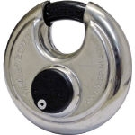 Robust Cylinder Padlock - Security Lock for Doors
