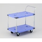 Silent Resin Trolley