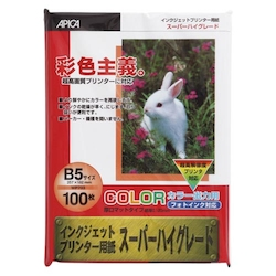 Super High Grade IJ Printer Paper B5