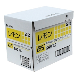 Daio Color Paper B5 Lemon