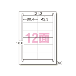 LBP Label Copying Paper 12 Pieces with Margin 20 Sheets