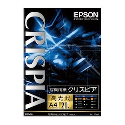 Photographic Paper, Crispia High-Gloss, A4, 20 Sheets