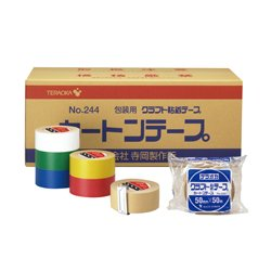 Kraft Adhesive Tape Carton Tape No.244C