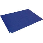 HC Adhesive Mat (with Antimicrobial Agent)
