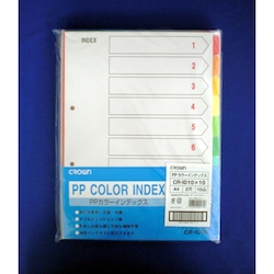 PP Color Index A4 10 Indexes 10 Sets