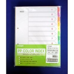 PP Color Index A4 12 Numbered Indexes 10 Sets