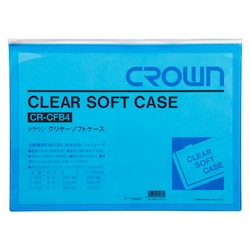 Clear Soft Case, B4, Blue