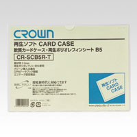 Recycled Soft Card Case B5