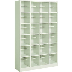 Shoe Box with Middle Shelf Number of Storage Locations (for People) 12/16/ 24
