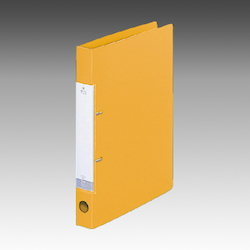 Request / D-Type Ring File, A4 Size Portrait, (Back Width 34 mm), Yellow