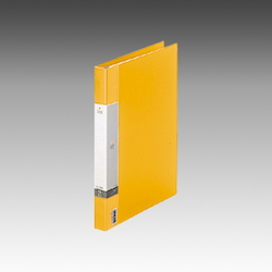 Request / Clear Book, A4 Size Portrait, (15 Pockets), 30 Holes, Yellow
