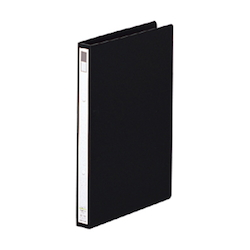Ring File A4 Portrait Type (Spine Width 27 mm) Black