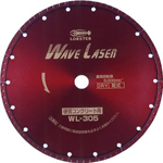 Meule diamant Wave Laser (type sec)