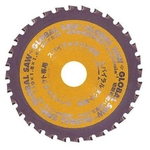Saw Blade (for Spiral Duct)