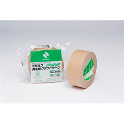 Lamioff Recycled Paper Kraft Tape No. 3106
