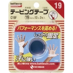 Battle-Win R Taping Tape Non-elastic Type