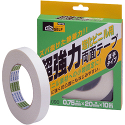 Ultra-Powerful Double-Sided Tape (PVC Use, Thick)