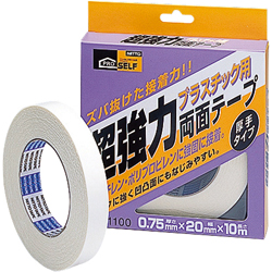 Ultra-Powerful Double-Sided Tape (Plastic Use, Thick)