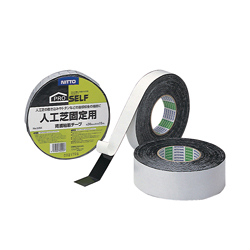 Bond Double-Sided Tape (for Artificial Turf Fastening)