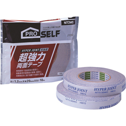 Ultra-Powerful Double-Sided Tape AH-9012