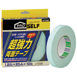 Ultra-Powerful Double-Sided Tape (Rough Surface Use)