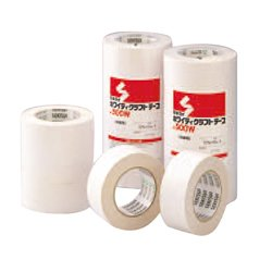 Whitey Craft Tape No.500W