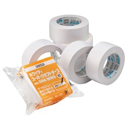 Whitey Super Kraft Tape No.504WNS
