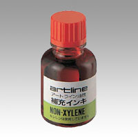 Artline Refill Ink 20 ml (Non-Xylene) Red