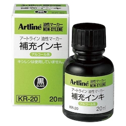 Ink 20 ML (Non-Xylene) Black