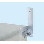Stainless Steel Storage Unit Optional Wall Fixing Bracket (Wall Type)