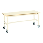 Light Duty Height Adjustable Workbench TKK Type Movable