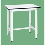 Light Duty Height Adjustable Workbench (Pearl White) 1