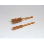 Spin Brass Condenser Brush