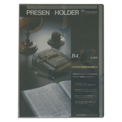 Presentation Holder B4, Gray