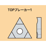 Plaquette triangulaire TOP Breaker