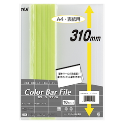 Colored Bar File Light Green