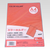 Color Holder 10 Sheets A4 Red