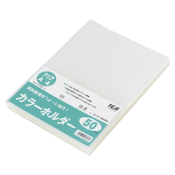 Color Holder 50 Sheets A4 Clear