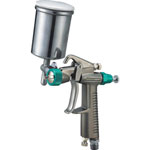 Set with Small Size Spray Gun Cup (Gravity Type)