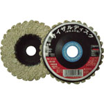 Sisal Disc (for Medium Finish)