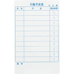 Schedule Board (Monthly Planning Chart / Activity Planning Chart / Magnetic Sheet Type)