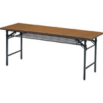Folding Conference Table (with Lower Shelf)