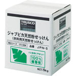 Jyabupica Natural Powder Soap (for Clothing)