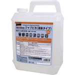 "Workwear Detergent ""Jyabupica"" (Liquid Type)"
