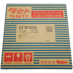 Stainless Steel Wire (Flux Included) GFW308L