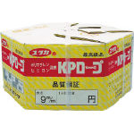 KP Meter Pack Rope, 3-Strand Type 6 mm X 200 m–12 mm X 200 m